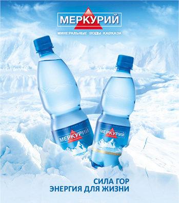 вода минеральная негазированная победитель для консервирования Тюмени