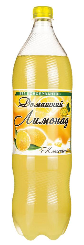 Прикольная картинка лимонад, зима смешные ирочке